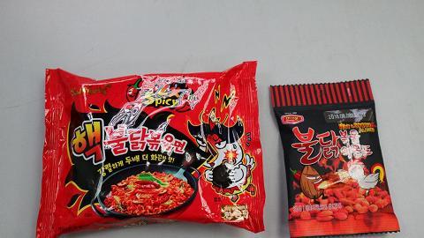 勁辣大挑戰!試食韓國激辣拉麵、杏仁