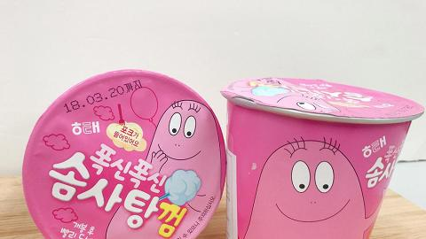吃得到的粉紅彩雲!韓國棉花糖香口膠