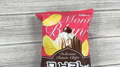 栗子蛋糕薯片新上架 韓國奇怪口味配搭