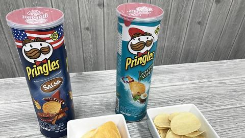 品客限定國家風味薯片 日式漢堡排、美式莎莎醬