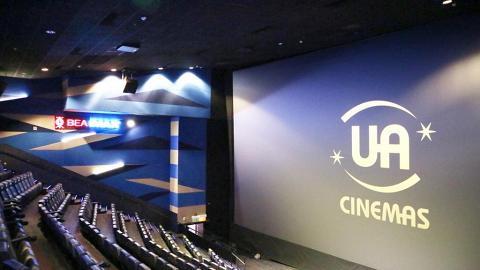 UA MegaBox重開 IMAX 12聲道系統、新設奧斯卡影廳