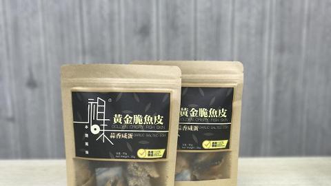 香港本地品牌  推出蒜香鹹蛋脆魚皮
