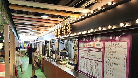 【荃灣美食】荃灣新開美食廣場 $5兩球雪糕/麻辣燙/手撕雞腸粉