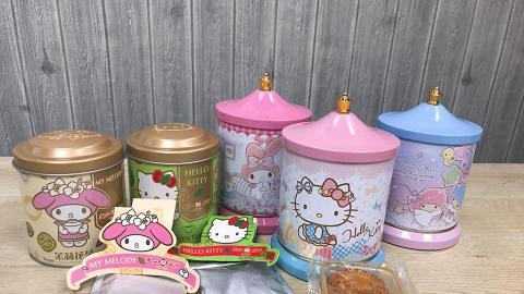 可愛Sanrio系列音樂盒月餅+天仁茗茶 陪你飲啖茶、食月餅