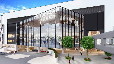 54萬呎葵芳區商場翻新開幕!MUJI、一田進駐/花海農莊/燈海長廊