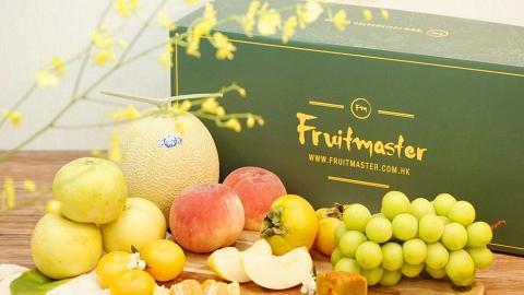 免運費網上自訂水果禮盒 中秋節送禮新選擇