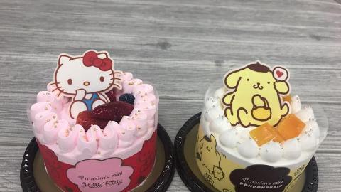 Hello Kitty、布甸狗迷你蛋糕 Saniro粉絲注意