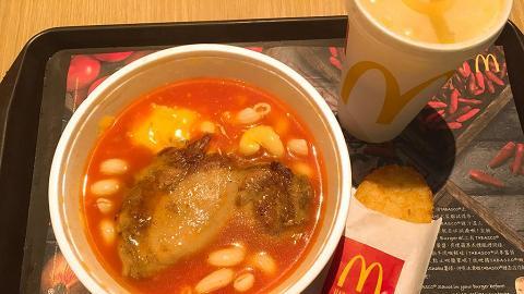 麥當勞全新早餐登場 聯乘金寶湯推羅宋湯芝士扭扭粉