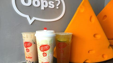 新加坡LiHo茶飲進駐香港 睇勻5款人氣飲品