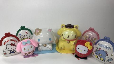 Sanrio招財貓造型登場!3大新年限定新品