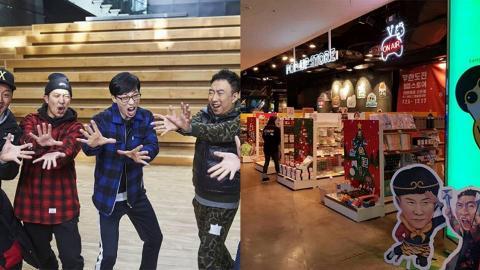 韓綜《無限挑戰》期間限定店 預告今年登陸香港