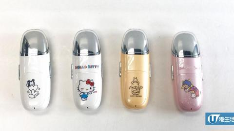 Sanrio+TsumTsum美容儀登場!按摩保濕一機搞掂