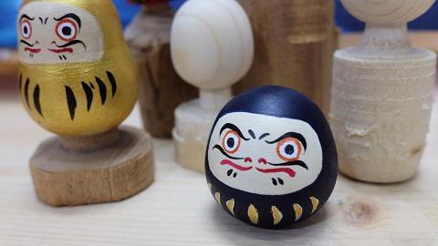 葵興一次過玩木工/繪畫班 親手整日本祈願達摩送祝福