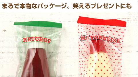 為食貓專用!日本超搞鬼食物造型文具登場