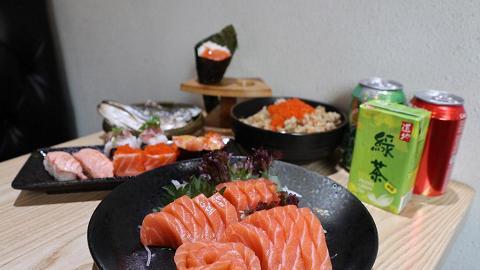 【深水埗美食】深水埗新開日式餐廳 $88任食三文魚刺身