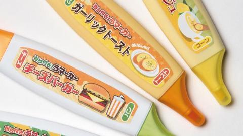 食物香味雙色螢光筆登場!16種香噴噴甜/鹹食