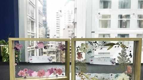 上環DIY粉色押花相架 手繪肖像/寵物訂製紀念禮物