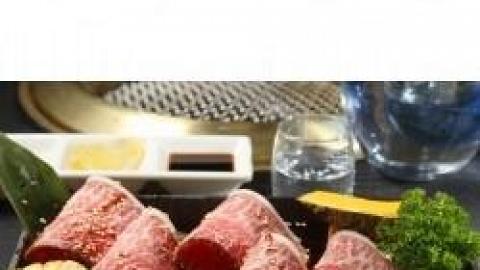 盛八日式燒肉專門店