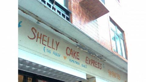 Shelly Cake Express