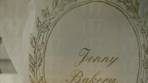 Jenny Bakery (赤柱分店已結業)