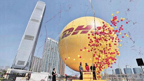 西九龍 DHL 氫氣球