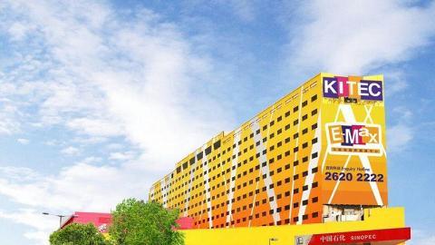 九龍灣國際展貿中心