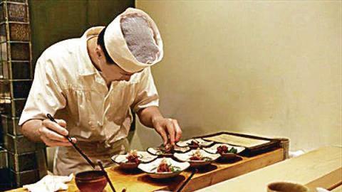 Sushi Shikon 志魂
