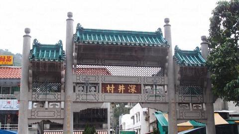 荃灣青山公路