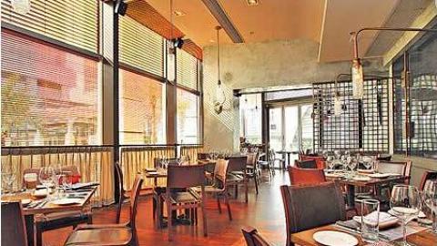 Toro Steak House & Gastro Bar