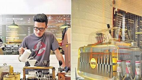 N1 Coffee & Co