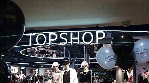 TOPSHOP (銅鑼灣店)