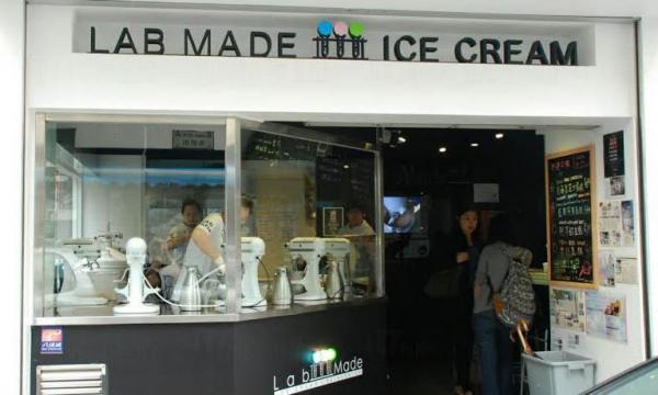 Lab Made分子雪糕專門店