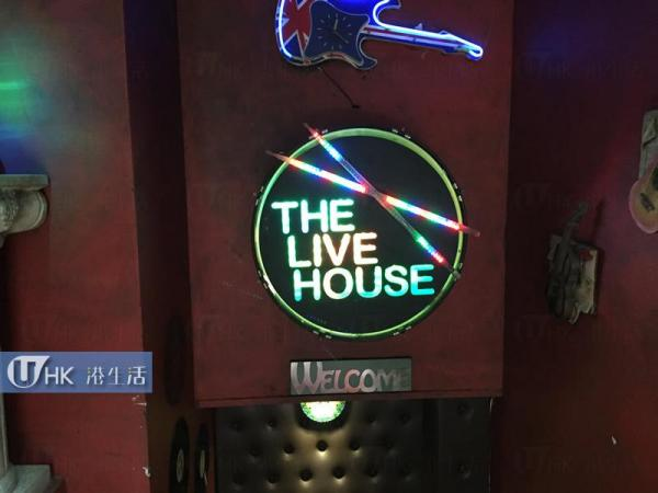 The Live House