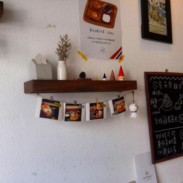 沙田屋子咖啡(圖:IG@strawbbella)