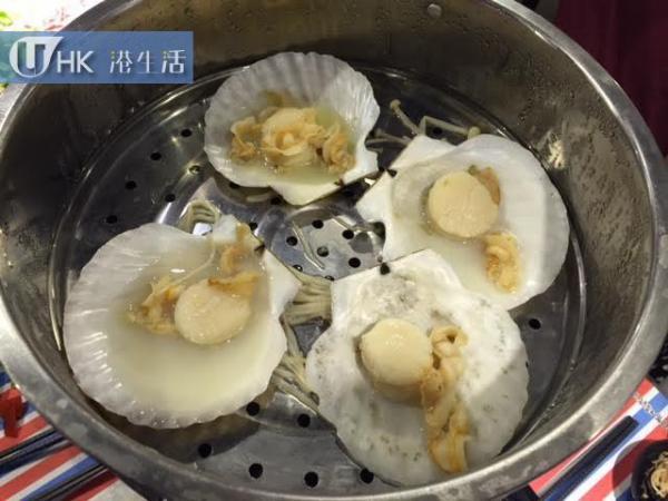 小肥牛火鍋活魚專門店
