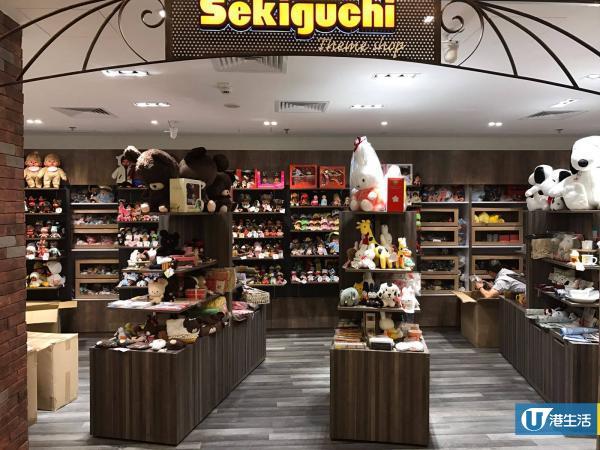 美麗華商場轉新名 日本雜貨店、有機化妝品品牌即將進駐