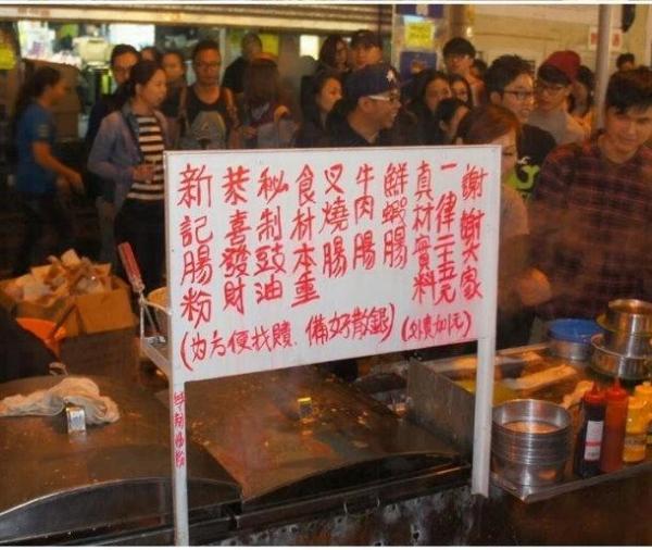 深水埗桂林街 (U Travel Blogger qqlee2000 攝)