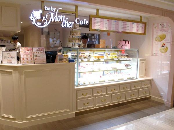 Baby Mon cher café  粉紅色華麗設計 (圖:崇光百貨官方網站)