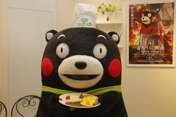 KUMAMON 廚師