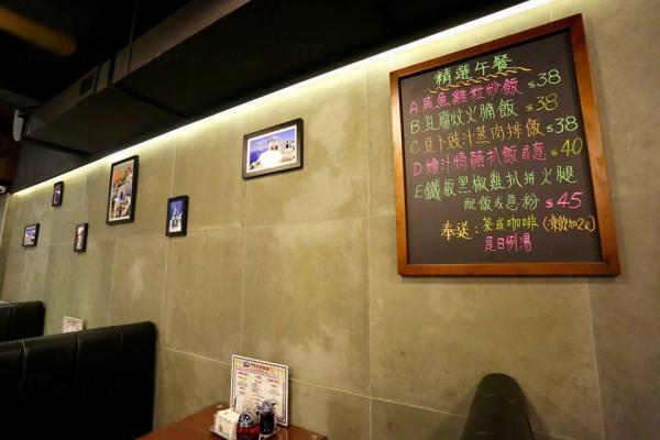 759茶餐廳  圖:759 阿信屋