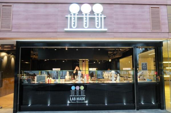 Lab Made Cafe (淺水灣店)
