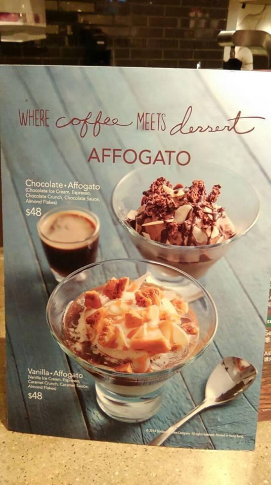 意大利甜品Affogato