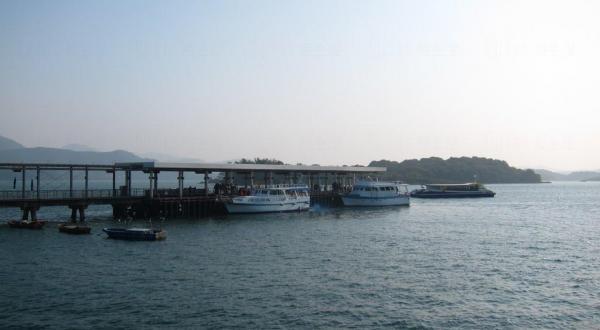 西貢公眾碼頭
