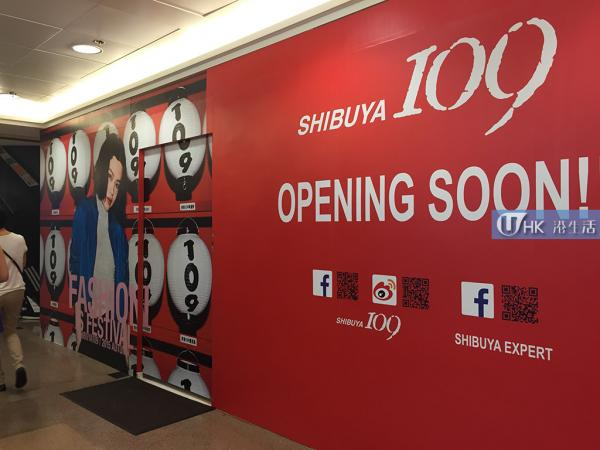 Shibuya 109 香港店 12月10日正式開幕!