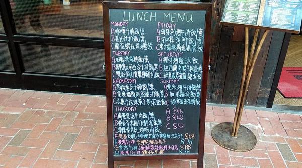 一星期每天不同午飯套餐