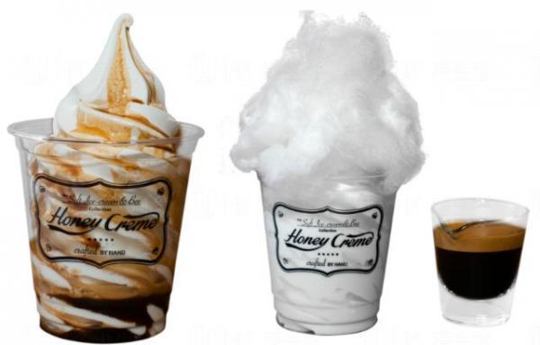 濃縮咖啡味、有機棉花糖味雪糕