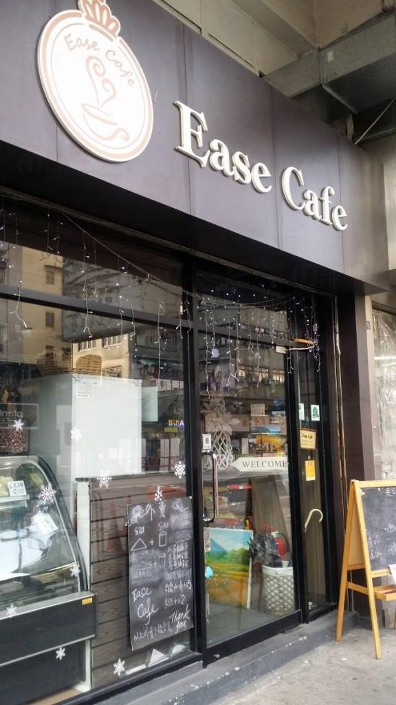 Ease Cafe  旅遊人的咖啡店 來源:U Blog C.C.