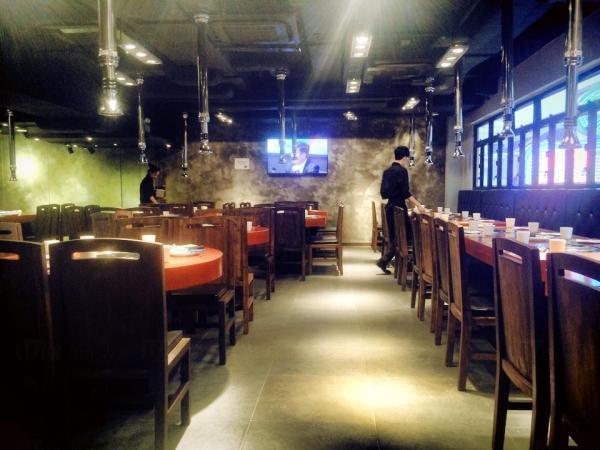 5 Senses Korean BBQ Restaurant