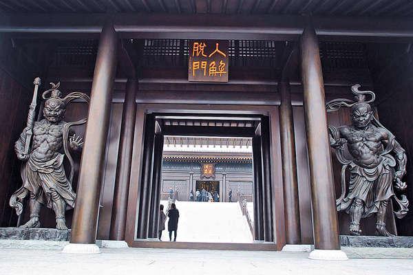 大埔慈山寺「入解脫門」牌匾是希望大家將世間煩惱放下,才入寺院。(圖:晴報)