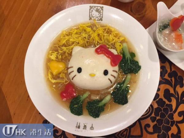 Hello Kitty中菜廳 愛心釀豆腐